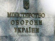 В Минобороне Украины предостерегли от попыток захвата воинских частей в Крыму