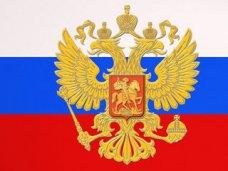 Россия пообещала отреагировать на обращение крымского премьера