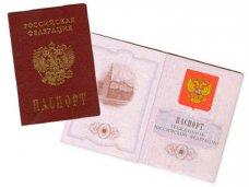 Генконсульство РФ в Симферополе начинает процедуру выдачи паспортов бывшим сотрудникам «Беркута»