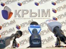 В Симферополе начал работу открытый пресс-центр