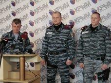 Мы продолжим защищать украинский народ, – крымский «Беркут»