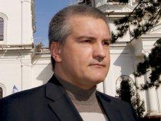 Украинские военные поддержали власть Крыма, – Аксенов