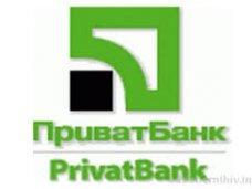«ПриватБанк» открыл платежи по кредитному лимиту