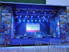 В центре Симферополя прошел фестиваль дружбы, весны и надежды