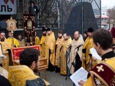 В Севастополе отслужили молебен за мир в стране