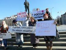 В Симферополе провели митинг за мир и стабильность
