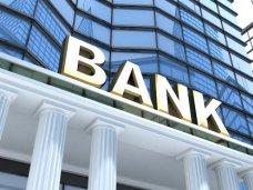 Банки Крыма работают без перебоев