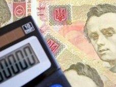На программу обустройства депортированных планируется выделить 240 млн. грн.