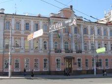 В «Черноморнефтегазе» новый директор
