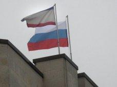 В Крым прибудет делегация из России