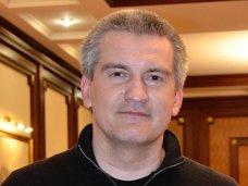 Совмин Крыма открывает горячую линию для крымчан