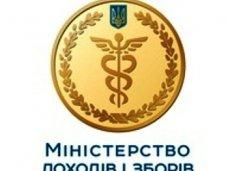 В Крыму назначили и.о. главы управления Миндоходов