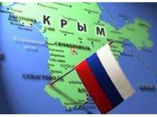 Россия не рассматривает вопрос присоединения Крыма