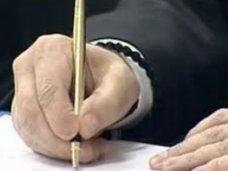 В Евпатории подписали меморандум о мире