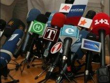 Общественная организация призвала СМИ не нагнетать обстановку