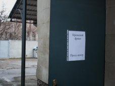 В Симферополе открыли информационную площадку для СМИ