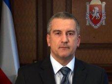 Глава Совмина призвал военных присягнуть на верность народу Крыма