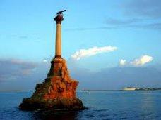 В Севастополе пройдет референдум по вопросу включения города в состав АРК