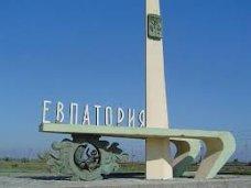 В Евпатории выпустили календарь культурных событий на 2014 год