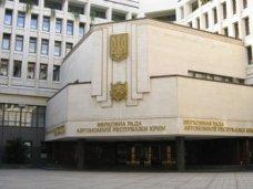 Органы власти в Крыму будут работать 10 марта