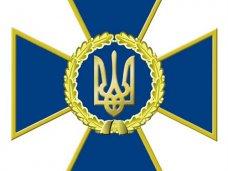 В Крыму не признали нового главу СБУ