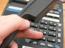 В Совмине АРК возобновила работу горячая телефонная линия