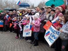 В Севастополе состоялся праздничный митинг