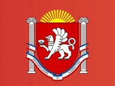 Власти Симферополя призвали горожан прийти на референдум