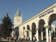 Возобновлена продажа железнодорожных билетов в Крым