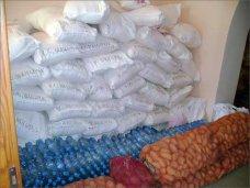 Крым получил гуманитарную помощь в виде 80 тонн продовольствия