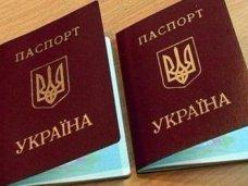 В Симферополе провокаторы ходят по квартирам и отбирают паспорта