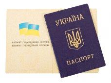 Информация о массовой порче паспортов в Крыму не подтвердилась