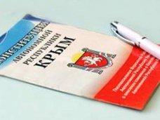 Пункты постановления о правах крымскотатарского народа войдут в Конституцию Крыма