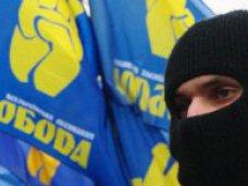В Крыму запретили деятельность профашистских партий и организаций