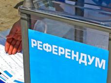 На проведение референдума в Крыму потратят 16 млн. грн.