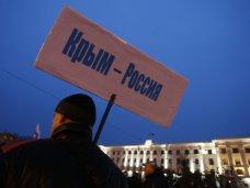 Будущее Крыма с Россией видит 80% крымчан, – соцопрос