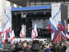 На выходных в Симферополе выступят звезды российской эстрады