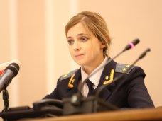 Прокуратура Крыма работает в полном объеме и в интересах крымчан, – прокурор