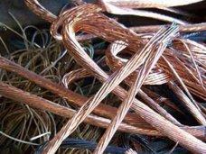 В Ялте задержали подозреваемых в похищении кабеля