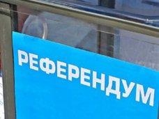 Ветераны прокуратуры призвали крымчан прийти на референдум