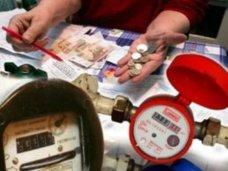 После референдума в Симферополе проверят обоснованность коммунальных тарифов