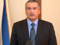 В день проведения референдума в Крыму возможны провокации, – Аксенов