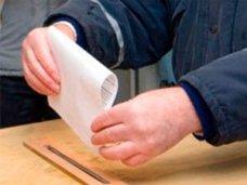 В Алуште избирательные участки подготовили к проведению референдума