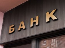 Аксенов опроверг информацию о запрете снятия депозитов и национализации банков в Крыму
