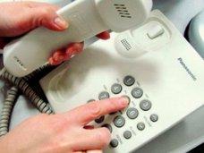 В горсовете Симферополя принимают звонки по вопросам проведения референдума