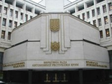 Сайт парламента Крыма подвергся хакерской атаке