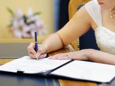 ЗАГСы Симферополя продолжают регистрацию браков