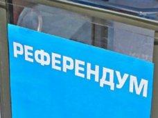 Крымские ученые поддержали проведение общекрымского референдума