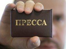 Премьер Крыма гарантировал журналистам безопасность