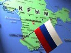 Крым будет претендовать на статус особой экономической зоны